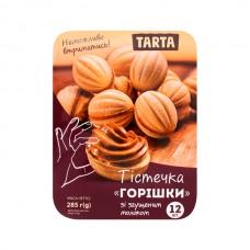 ТІСТЕЧКА ГОРІШКИ ЗГУЩ МОЛ /12ШТ/ 285Г TARTA