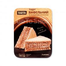ТОРТ ВАФ ЗІ ЗГУЩ МОЛОКОМ /2ШТ/ 180Г TARTA