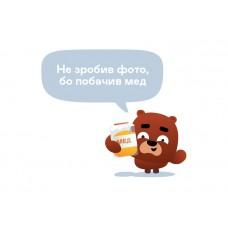 "ЙОГУРТ ПОЛУНИЦЯ-  ЗЛАКИ 2.5% 280Г ТМ ""ГАЛИЧИНА"""