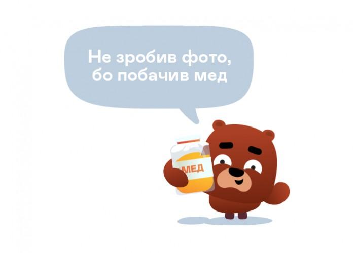 "ПІЦА ФРАНЧЕСКА ОХОЛОДЖЕНА 500Г ТМ ""КУХАРОЧКА"""