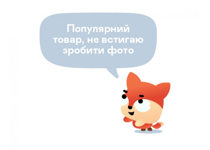 "ПIЦА З ГРИБАМИ ПIКАНТНА 500ГТМ ""КУХАРОЧКА"""