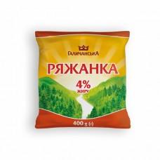 """РЯЖАНКА 4%  400Г ТМ """"ГАЛИЧАНСЬКЕ"""""""